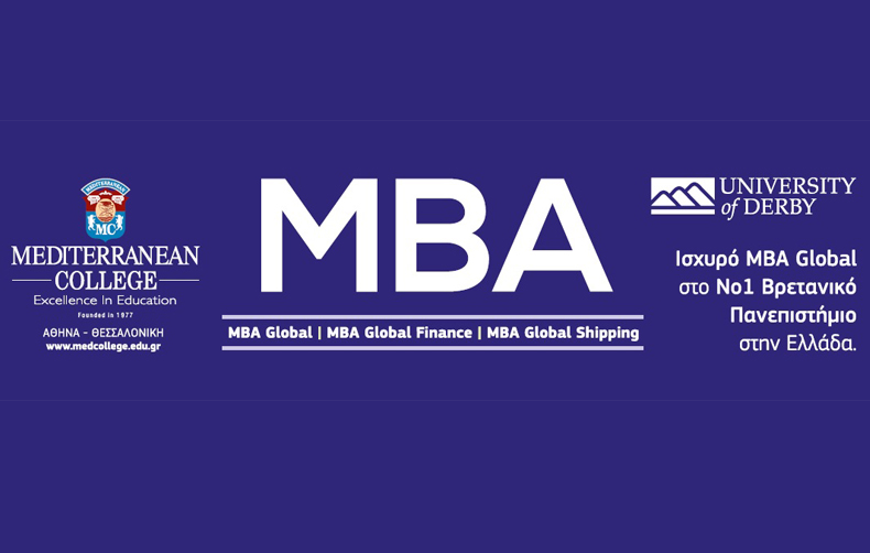 MBA Global @ Mediterranean College - Κορυφαίο Executive MBA με Διεθνή Προσανατολισμό