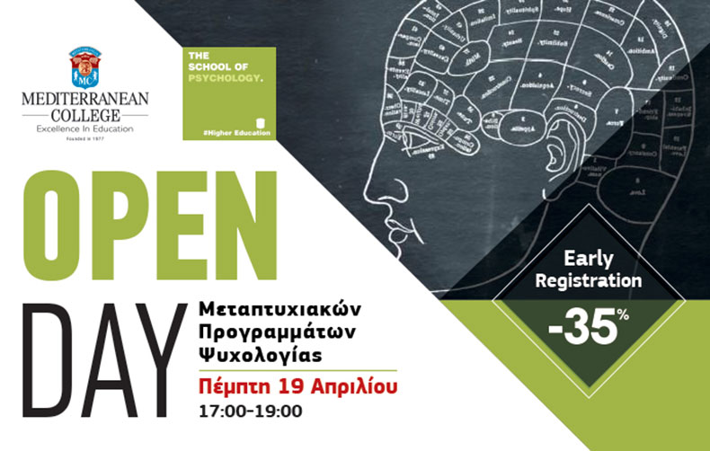 School of Psychology  OPEN DAY – New Postgraduate Programmes