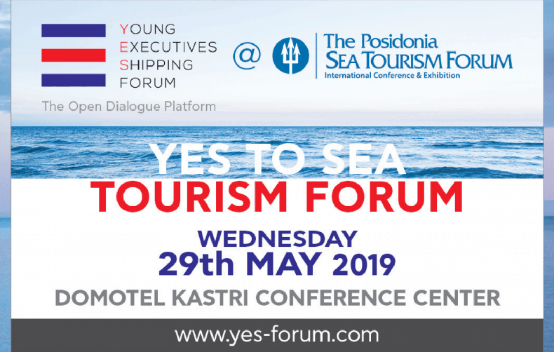YES to Sea Tourism Forum την Τετάρτη 29 Μαΐου 2019